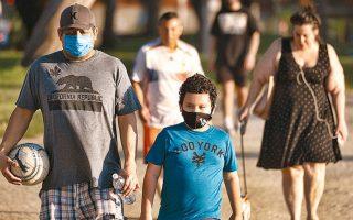 Πυκνώνουν οι μάσκες, ακόμη και στους ανοικτούς χώρους στην Καλιφόρνια, ύστερα από τον πρώτο θάνατο παιδιού, στις 31 Ιουλίου (φωτ. Α.Ρ.).