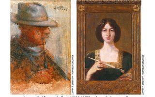 Το πορτρέτο του Θεόδωρου Λαζαρή (1882-1978) από τον Θεόφραστο Τριανταφυλλίδη. Δεξιά, η Σοφία Λασκαρίδου από τη Θάλεια Φλωρά-Καραβία.