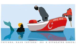 skitso-toy-dimitri-chantzopoyloy-12-08-200