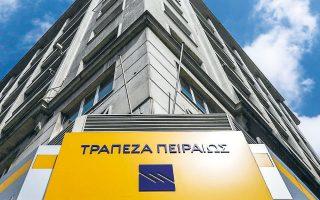 Η Πειραιώς είναι το τρίτο πιστωτικό ίδρυμα που εντάσσεται στον «Ηρακλή», μετά τις Eurobank και Alpha Bank.