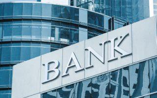 Πλέον η παρουσία στο τραπεζικό κατάστημα είναι απαραίτητη σε ελάχιστες περιπτώσεις.