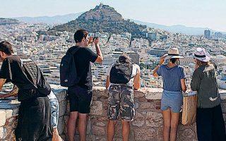 Ερευνα της εταιρείας YouGov δείχνει ότι τουλάχιστον οι μισοί Γερμανοί, Βρετανοί και Γάλλοι ταξιδιώτες –τρεις από τις πέντε πιο σημαντικές αγορές για τον ελληνικό τουρισμό– θα προτιμούσαν να ακυρώσουν τις διακοπές τους από το να υποστούν καραντίνα επιστρέφοντας ή ακόμα και από το να κάνουν τεστ κατά την άφιξή τους ή να φορούν μάσκα σε εξωτερικούς χώρους.