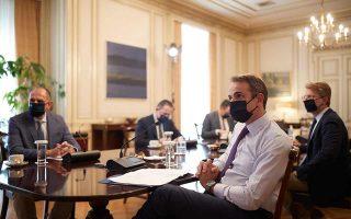Ο Κυριάκος Μητσοτάκης, κατά τη διάρκεια του (μέσω τηλεδιάσκεψης) υπουργικού συμβουλίου της Παρασκευής, διεμήνυσε πως ο Αύγουστος θα έχει περισσότερη δουλειά και λιγότερο παραλίες. (Φωτ. ΓΡΑΦΕΙΟ ΤΥΠΟΥ ΠΡΩΘΥΠΟΥΡΓΟΥ / ΔΗΜΗΤΡΗΣ ΠΑΠΑΜΗΤΣΟΣ)