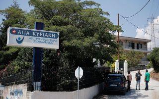 epeigoysa-prokatarktiki-exetasi-gia-ti-diaspora-toy-koronoioy-se-oiko-eygirias0