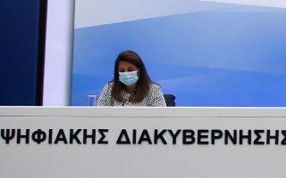 ta-epistimonika-dedomena-gia-tin-asfali-chrisi-maskas-2393908