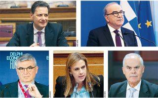 Επάνω: Ο κ. Θ. Σκυλακάκης, νέος αναπληρωτής υπουργός Οικονομικών, αρμόδιος για τη Δημοσιονομική Πολιτική,  και ο κ. Ν. Παπαθανάσης, νέος αναπληρωτής υπουργός Ανάπτυξης και Επενδύσεων, αρμόδιος για τις Ιδιωτικές Επενδύσεις και τις Συμπράξεις του Δημόσιου και Ιδιωτικού Τομέα. Κάτω: Ο κ. Παν. Τσακλόγλου αναλαμβάνει υφυπουργός Εργασίας και Κοινωνικών Υποθέσεων, αρμόδιος για τα θέματα Κοινωνικής Ασφάλισης, η κ. Ζωή Ράπτη, υφυπουργός Υγείας, αρμόδια για θέματα Ψυχικής Υγείας, και ο κ. Ν. Ταγαράς, υφυπουργός Περιβάλλοντος και Ενέργειας, αρμόδιος για θέματα Προστασίας του Περιβάλλοντος (φωτ. ΑΠΕ/ΜΠΕ).