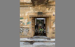 Το εγκαταλελειμμένο κτίσμα οικοδομήθηκε τη δεκαετία του '20 και διατηρεί τη μορφή που είχε όταν μετακόμισε εκεί ο ποιητής.