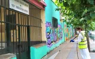 Ο Δήμος Αθηναίων, για την κάλυψη των αυξημένων υγειονομικών αναγκών των σχολείων, προσλαμβάνει άμεσα 264 επαγγελματίες καθαριότητας. (Φωτ. ΔΗΜΟΣ ΑΘΗΝΑΙΩΝ)