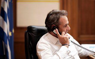 «Για να ξαναρχίσουμε τις συζητήσεις πρέπει η Τουρκία να σταματήσει αμέσως τις προκλήσεις, ώστε να πάμε σε αποκλιμάκωση», ανέφερε, σύμφωνα με πληροφορίες, ο κ. Μητσοτάκης κατά την 20-25 λεπτών επικοινωνία που είχε με τον Αμερικανό πρόεδρο. Φωτ. ΓΡΑΦΕΙΟ ΤΥΠΟΥ ΠΡΩΘΥΠΟΥΡΓΟΥ / ΔΗΜΗΤΡΗΣ ΠΑΠΑΜΗΤΣΟΣ