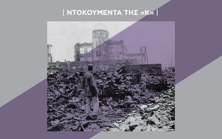 ntokoymenta-tis-kathimerinis-2391237