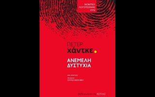 noikokyra-51-eton-apo-to-a-aytoktonise-amp-82300
