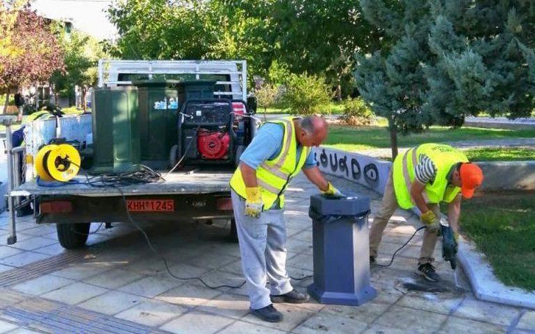 Αντικατάσταση δοχείων απορριμμάτων στην Αθήνα