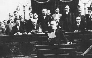 «Πρώτη στη μέριμνα της κυβερνήσεώς μου θα είναι η πραγματοποίηση όλων των δυνατών οικονομιών, κυρίως με τη μείωση της πληθώρας των δημοσίων υπαλλήλων», είχε δηλώσει ο Ελευθέριος Βενιζέλος τον Μάιο του 1930. Φωτ. Ιδρυμα Ε. Βενιζέλου