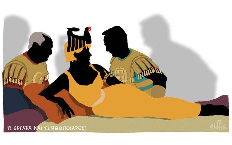 Σκίτσο του Δημήτρη Χαντζόπουλου (09.08.20)