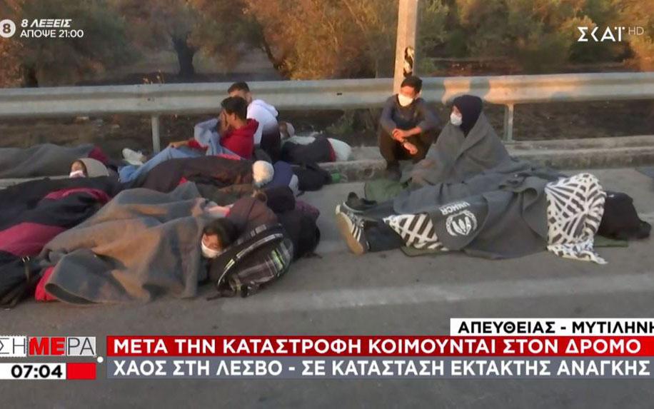Μόρια: Στους δρόμους κοιμήθηκαν χιλιάδες αιτούντες άσυλο 1
