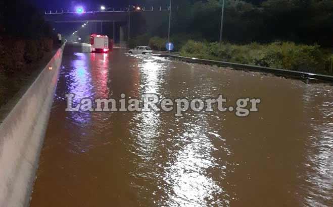 Φωτ. Lamiareport.gr