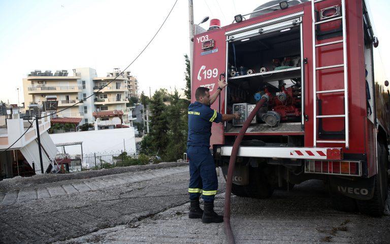 Πυρκαγιά στη Λέσβο