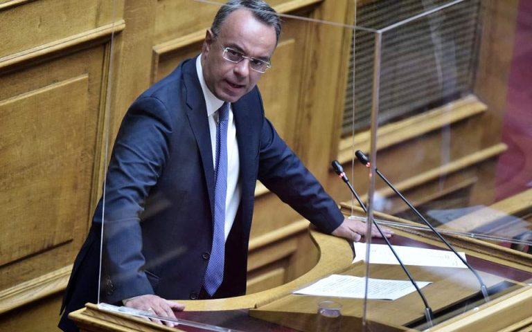 Χρ. Σταϊκούρας: Στα 38,7 δισ. ευρώ τα ταμειακά διαθέσιμα της χώρας