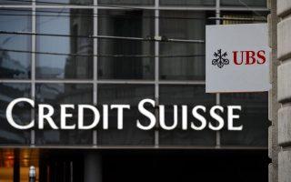 trapezes-sta-skaria-gamos-metaxy-ubs-kai-credit-suisse0