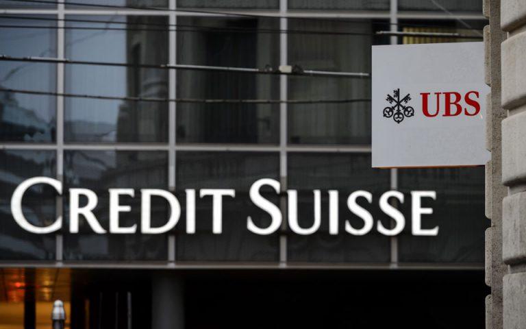 Tράπεζες: Στα σκαριά «γάμος» μεταξύ UBS και Credit Suisse