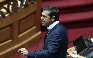 al-tsipras-prosopika-ypeythynos-gia-to-drama-sti-moria-o-kyr-mitsotakis-561072274