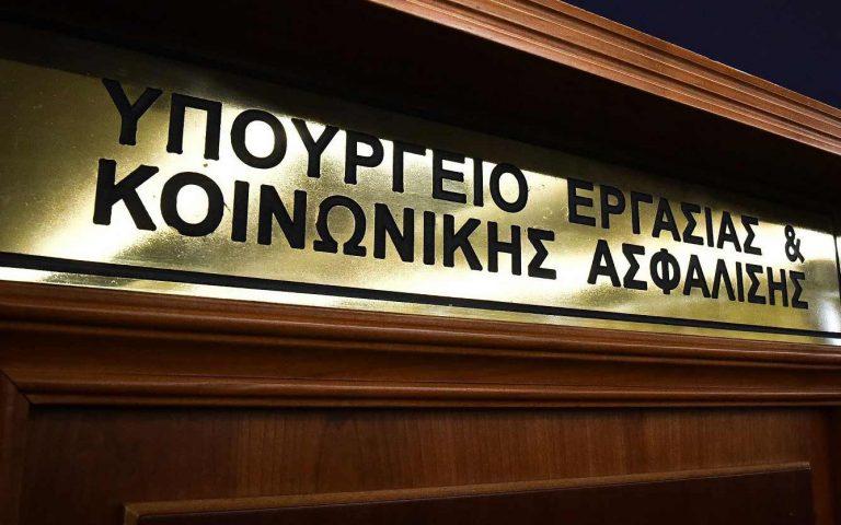 kya-poies-einai-oi-eypatheis-omades-ergazomenon-561084532
