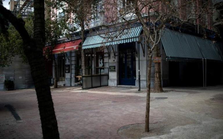 «Άντεξαν» οι επιχειρήσεις της Αθήνας: Μειωμένες κατά 40% οι διαγραφές στο οκτάμηνο του 2020