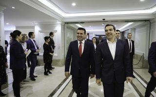 tsipras-se-zaef-i-n-d-sevetai-ti-symfonia-ton-prespon0