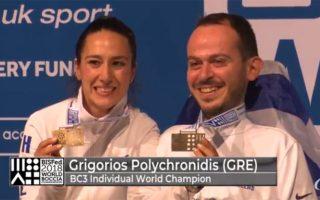 Ο Παραολυμπιονίκης Γρηγόρης Πολυχρονίδης πανηγυρίζει την κατάκτηση του χρυσού μεταλλίου στο Παγκόσμιο Πρωτάθλημα Βοccia το 2018.