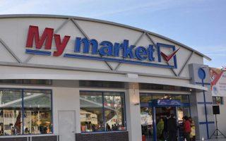 Η εταιρεία είχε πέρυσι 50 καταστήματα χονδρικής πώλησης και 224 λιανικής.