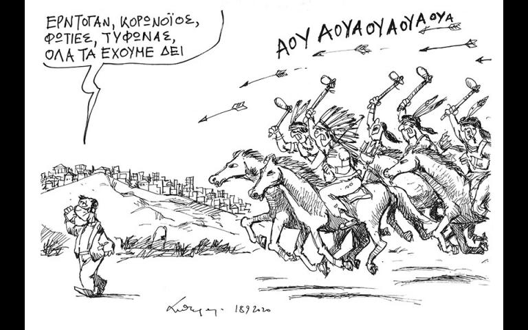 skitso-toy-andrea-petroylaki-19-09-20-561085210