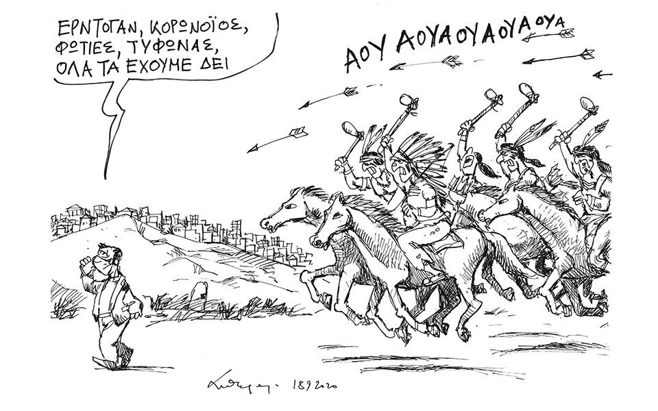 skitso-toy-andrea-petroylaki-19-09-200