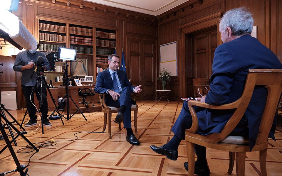 Κυρ. Μητσοτάκης: Διάλογος μόνο για τις ΑΟΖ και χωρίς προκλήσεις