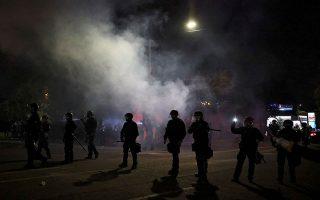 Φωτ. REUTERS/Carlos Barria