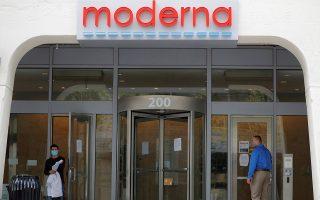 Τα γραφεία της Moderna στη Μασαχουσέτη. Η πρώτη ανάλυση δεδομένων των ερευνών της θα γίνει τον Δεκέμβριο.