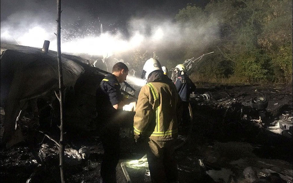 State Emergency Service of Ukraine/Handout via REUTERS