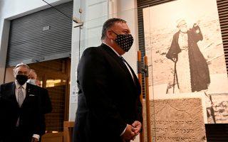 Από την επίσκεψη του Μάικ Πομπέο στο Εβραϊκό Μουσείο της Θεσσαλονίκης/ Giannis Papanikos/Pool via REUTERS
