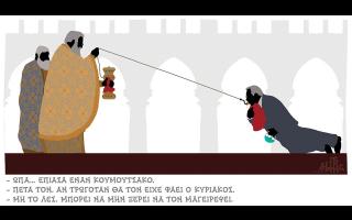 skitso-toy-dimitri-chantzopoyloy-22-09-200
