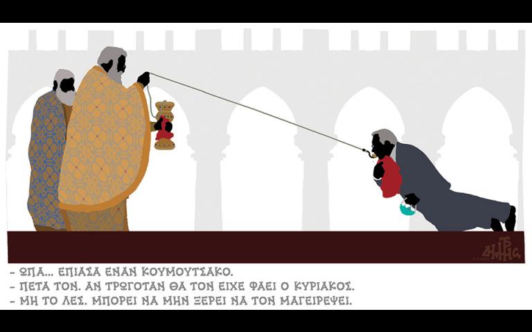skitso-toy-dimitri-chantzopoyloy-22-09-20-561087952