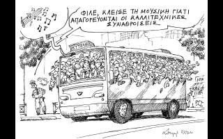 skitso-toy-andrea-petroylaki-24-09-200