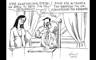 skitso-toy-andrea-petroylaki-25-09-200