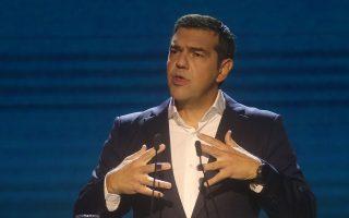 al-tsipras-i-ellada-dierchetai-pollaples-kriseis0