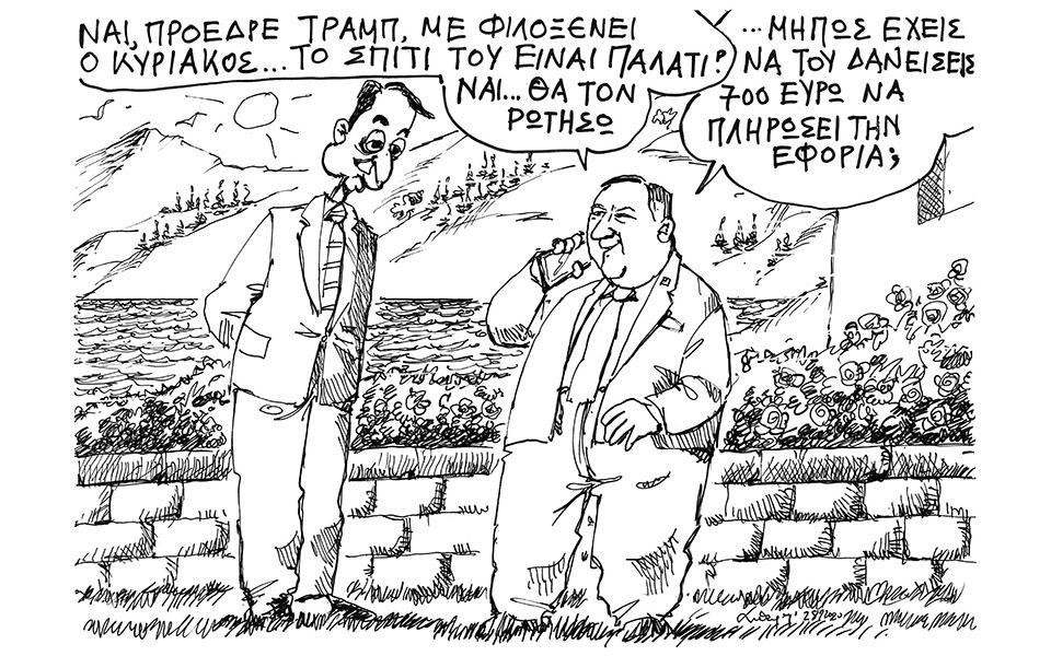 skitso-toy-andrea-petroylaki-29-09-200