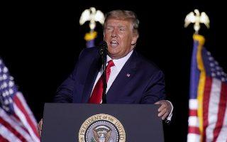 Φωτ.: Associated Press