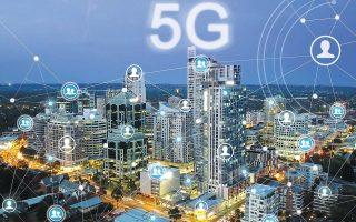 Ενόψει της ανάπτυξης δικτύου 5G στην Ευρώπη και των συνδεδεμένων με αυτό κινδύνων ασφάλειας, η Κομισιόν έχει διαμορφώσει μία ενιαία στρατηγική σχετικά με την επιλογή κατασκευάστριας εταιρείας.