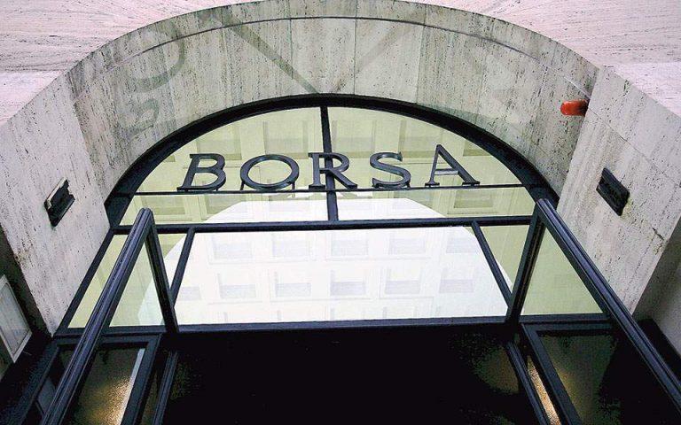 Στα «σκαριά» συγχώνευση μεταξύ Deutsche Boerse και Χρηματιστηρίου του Μιλάνου