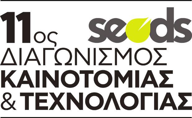 biocos-mia-platforma-poy-diakrinei-tis-poikilies-elias-me-chrisi-algorithmoy0
