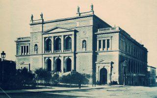 Το Δημοτικό Θέατρο Αθηνών, έργο του Τσίλλερ, κατεδαφίστηκε το 1940. Η μουσική προϊστορία.