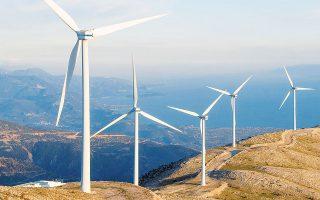 Η εταιρεία σχεδιάζει την κατασκευή νέων αιολικών πάρκων δυναμικότητας 330 MW στη Νότια Εύβοια.