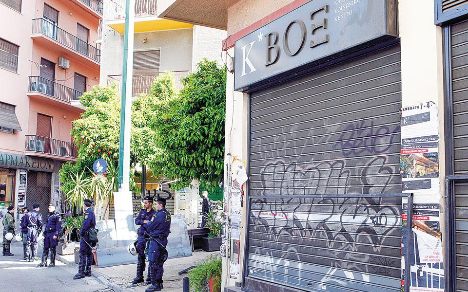 Η ένοπλη επίθεση στην κατάληψη K*ΒΟΞ έγινε λίγο μετά τις 3 τα ξημερώματα του Σαββάτου. Ο δράστης της επίθεσης ήταν ένας και πυροβόλησε 8 φορές στην πρόσοψη του κτιρίου (φωτογραφία αρχείου, ΑΠΕ-ΜΠΕ).